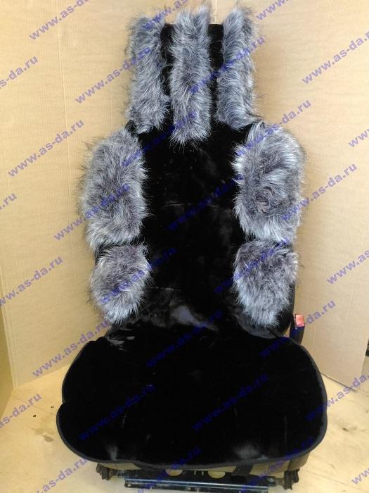 натуральный мех волка на сиденья автомобиля