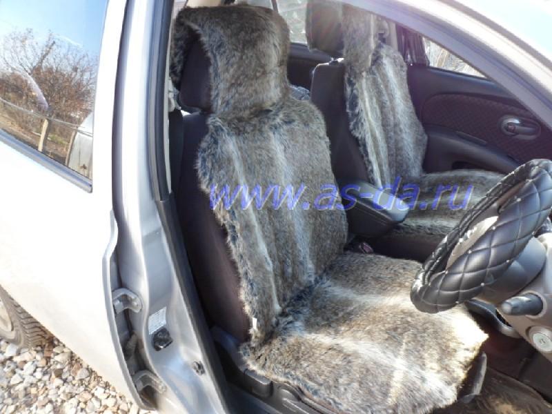 накидки на сиденья из мехо волк