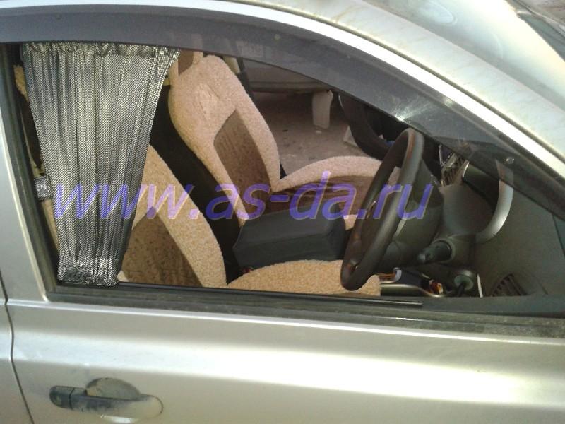 Автомобильные накидки на сиденья