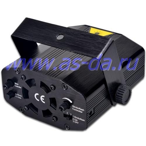 лазерный проектор для дискотеки